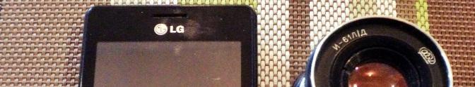 Makro telefonem, podejście drugie.
