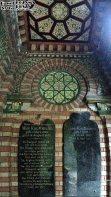 Stary Cmentarz Żydowski, Wrocław (20)